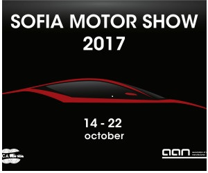 sofia motor show 2017