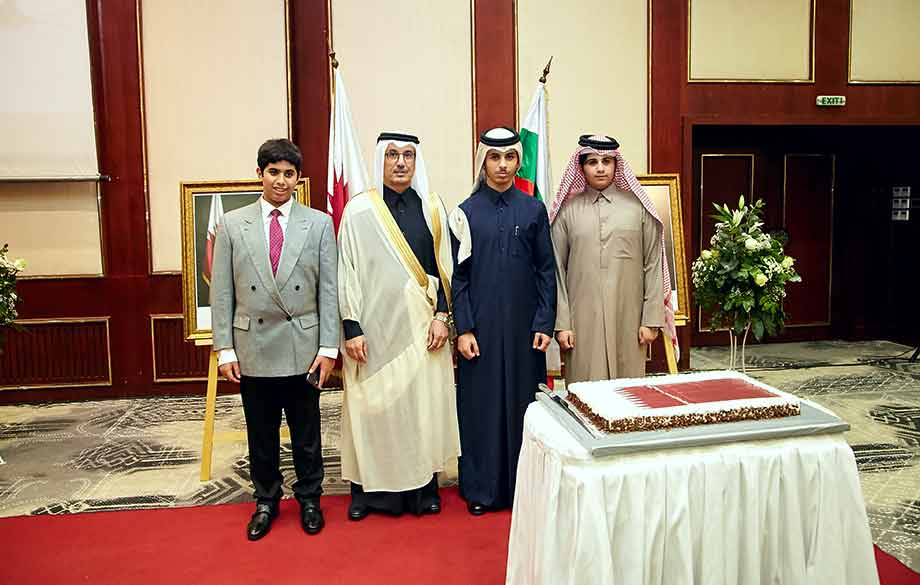 Qatar Celebrated Its National Day