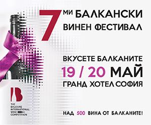 bimc 2018