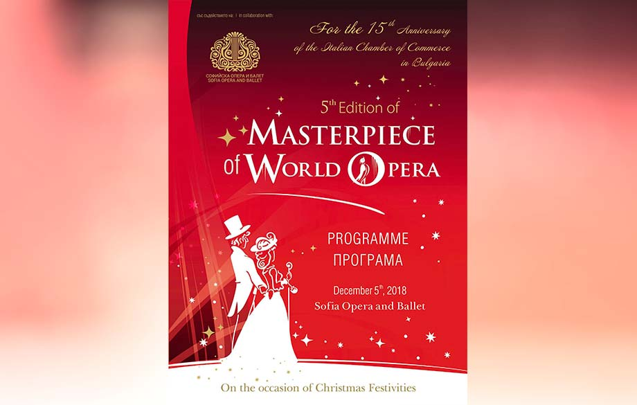 5th Edition of Masterpiece of World Opera
