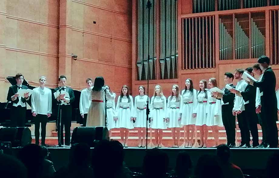 6th Korean-Bulgarian Friendship Concert