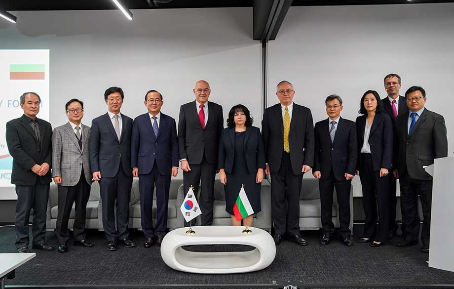 Korea-Bulgaria Energy Forum