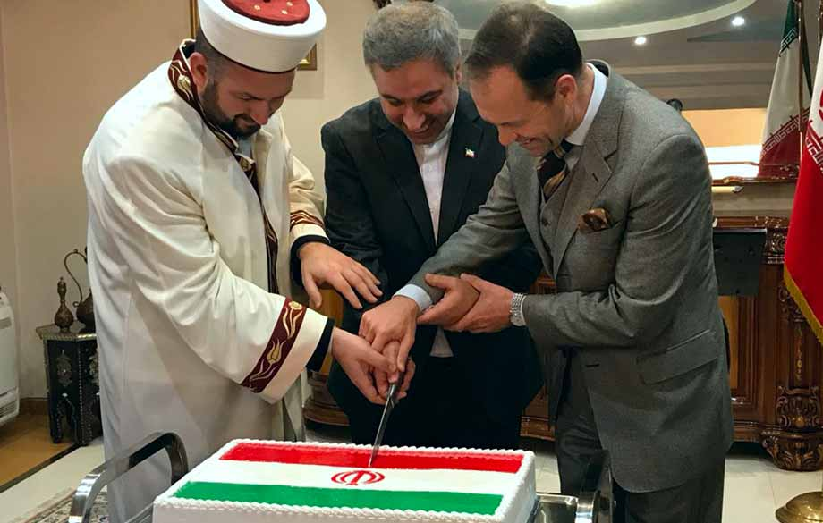 Iran celebrated Its National Holiday
