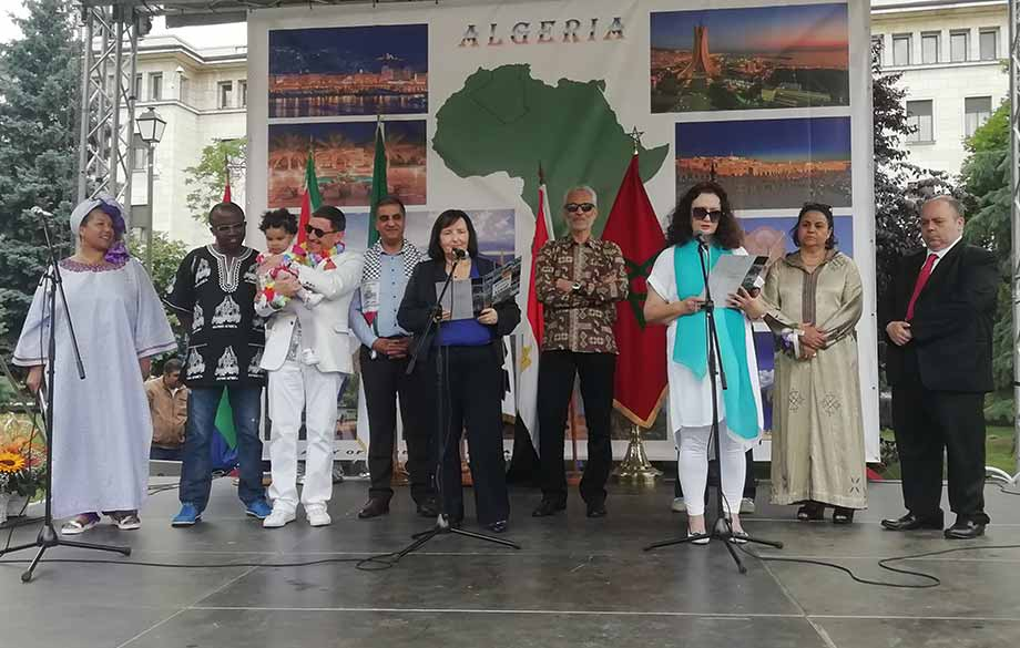 Africa Day in Sofia