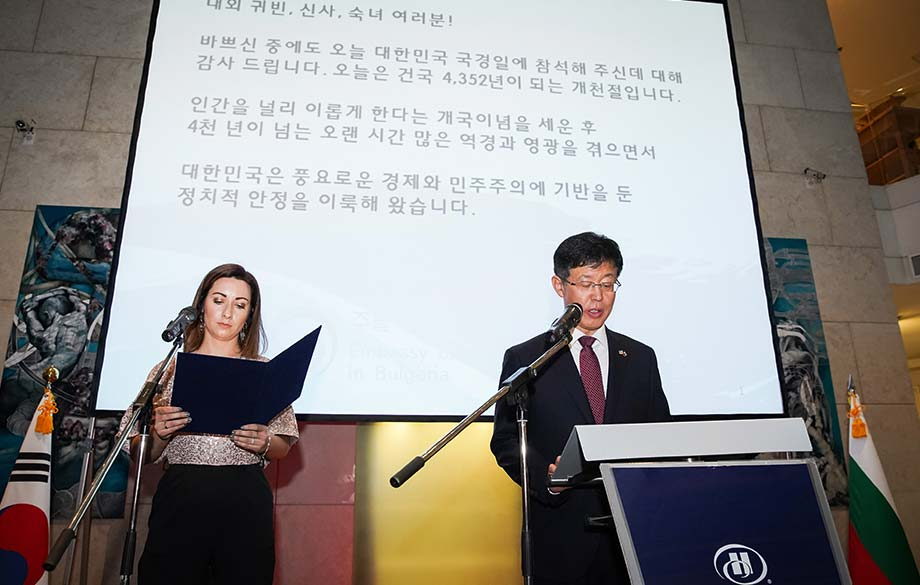 Korea Celebrates its National Foundation Day