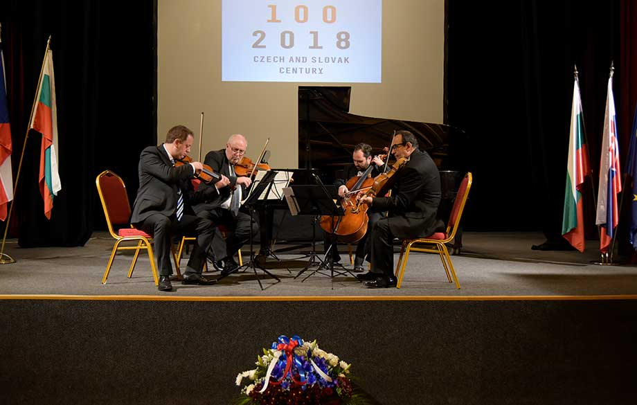 Concert on the Occasion of the 100th Anniversary of the Establishment of the Czechoslovak Republic