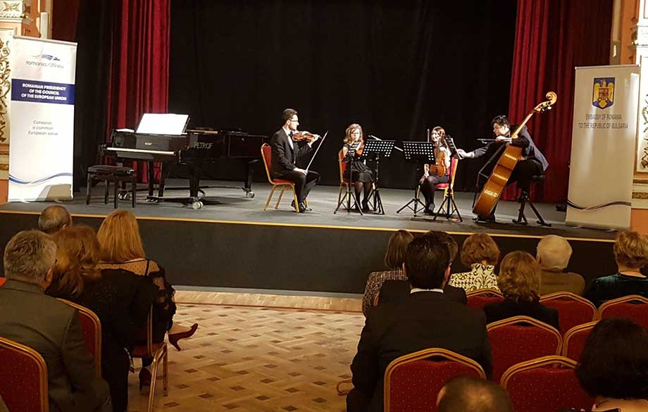 A Concert on the Occasion of the Romanian Presidency of the Council of the EU